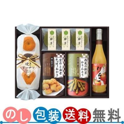 信濃屋清風堂 セレクトスイーツセット SSE-30 送料無料・ギフト包装無料・のし紙無料 (A3)