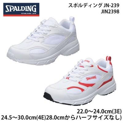 スポルディング メンズ レディース スニーカー 3E 4E JN-239 JIN2398 スクールシューズ SPALDING アキレス Achilles 靴
