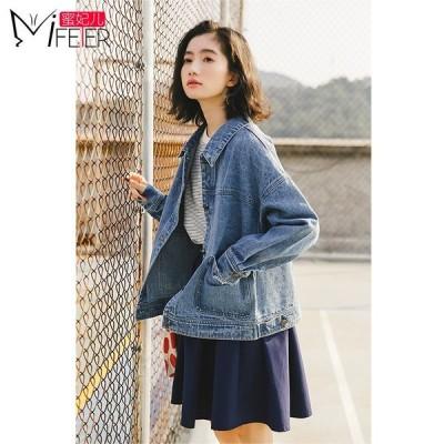 (良い品質)蜜妃のカウボーイの外套女性の春秋のゆったりしている韓国版の仕事は服の2020流行の新型のファッションinsジャケットを詰めます