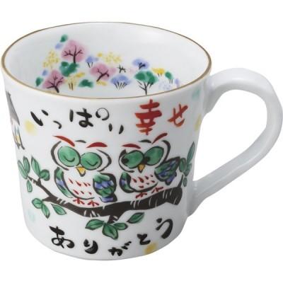 夕立窯 感謝 マグカップ(木箱入り) ふくろう YK571 お礼 お返し 内祝い ギフト 父の日 セット 父の日ギフト プレゼント