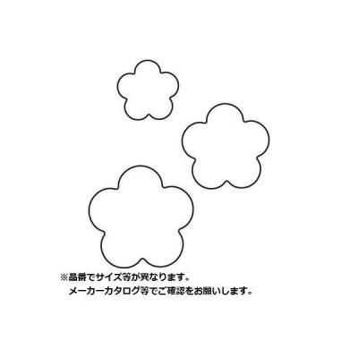 カンダ 05-0265-0302 生抜 梅 中 #2 (0502650302)