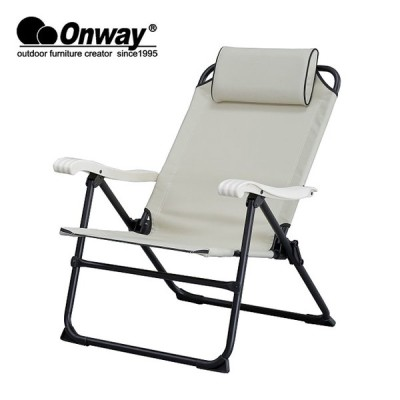 Onway オンウェー リクライニングローチェア OW-6065LW 【椅子/アウトドア/キャンプ】