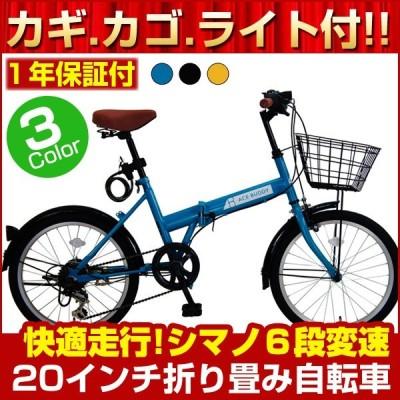 折りたたみ自転車 安い 20インチ ACE BUDDY 206-4 カゴ付き変速 ワイヤー錠・5LEDハンドルライト付