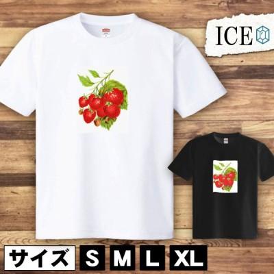 Tシャツ イチゴ メンズ レディース かわいい 綿100% 苺 フルーツ 果物 アンティーク レトロ 大きいサイズ 半袖 xl おもしろ 黒 白 青 ベージュ カーキ ネイビー