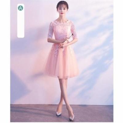 Aライン パーティードレス ウェディングドレス 6色入 二次会 大きいサイズ 素敵 花嫁 人気 プリンセスライン ブライダル 短いワンピース