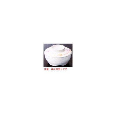スリーラインメラミン食器 (こもれび)温冷配膳車対応 丸小鉢(蓋)100×24mm品番:G-462FKM注意:身は別売りです