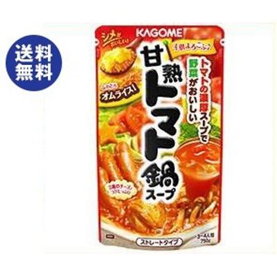 送料無料  カゴメ  甘熟トマト鍋スープ  750g×12袋入