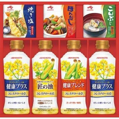 【お中元期間限定販売】 味の素 バラエティ調味料ギフトCSA-25N