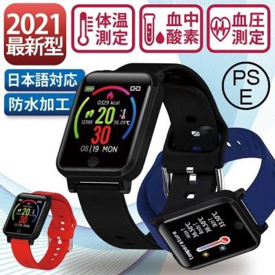 【送料無料】【2021最新版】スマートウォッチ 体温 血圧 心拍 血中酸素濃度計 iPhone android 日本語説明書 F29 24時間体温監視 体温測定 体温計 血圧計 心拍計