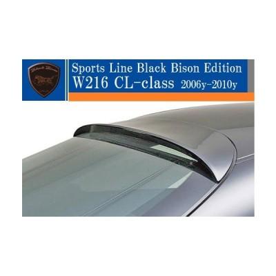 【M's】W216 ベンツ CLクラス 前期(2006y-2010y)WALD Black Bison Edition ルーフスポイラー//C216 CL550 CL600 クーペ FRP ヴァルド バルド