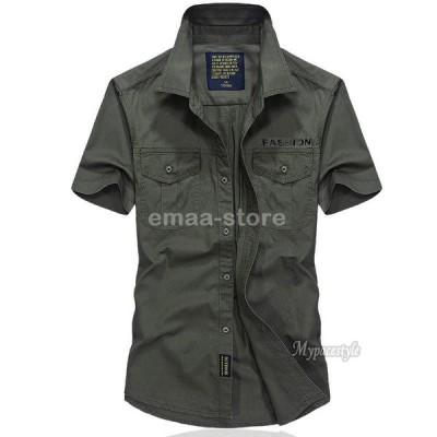 半袖シャツ メンズ ミリタリー風 アーミー 空軍 アウトドア 半袖 綿 薄手 コットン 折り襟 カジュアル 新品 夏 涼しい