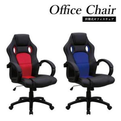 オフィスチェア メッシュ オフィスチェアー メッシュ仕様 レザー キャスター付き デスクチェア パソコンチェア チェア 椅子 いす オフィ