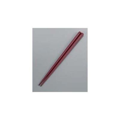 【まとめ買い10個セット品】 抗菌 六角 箸 すべり止め付 21cm アズキ【 カトラリー・箸 】