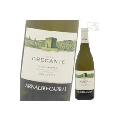 アルナルド カプライ グレカンテ グレケット 白ワイン 13度 750ml