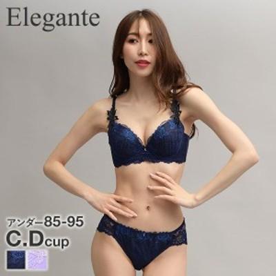エレガント Elegante フローラルアーチ ブラジャー ショーツ セット 脇高 脇肉 グラマー 大きいサイズ CD