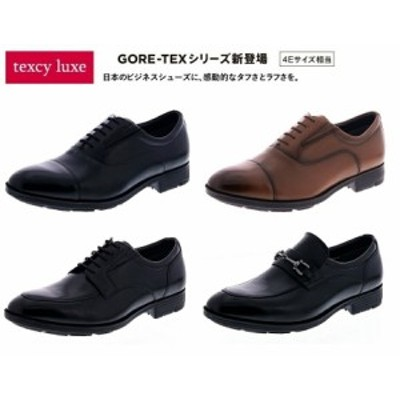 幅広 4E GORE-TEX ゴアテックス 牛革 asics アシックス商事 texcy luxe/テクシーリュクスビジネスシューズ 紳士靴 防水 TU8005/TU8006/TU