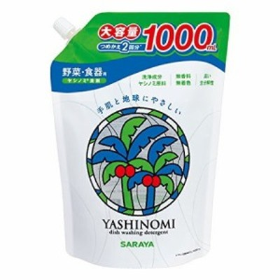 ヤシノミ洗剤 詰替え用 2回分 大容量1000mL