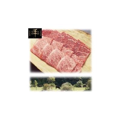【納期目安:1週間】TYM-600 千屋牛「A5ランク」焼き肉用(モモ肩)肉 600g (TYM600)