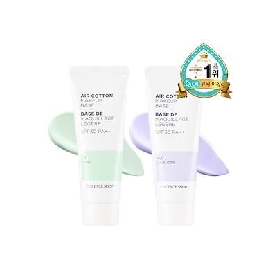 [THE FACE SHOP/ザフェイスショップ]エアコットンメイクアップベース(SPF30 PA++) - 35g 1+1 / Air Cotton Makeup Base 1+1