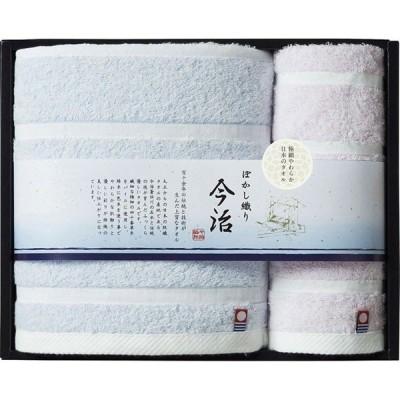 日本名産地 今治ぼかし織りバスタオル&ハンドタオル TMS3006204 (結婚 出産 内祝 お返し 香典返し お歳暮 お年賀)