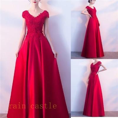 キャバドレス レディース 結婚式 パーテイードレス ロングドレス ワンピース 高貴 優雅 ファッション