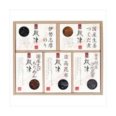 惣菜詰合せ 秋津 A-30 6272-031 (APIs) (軽税)