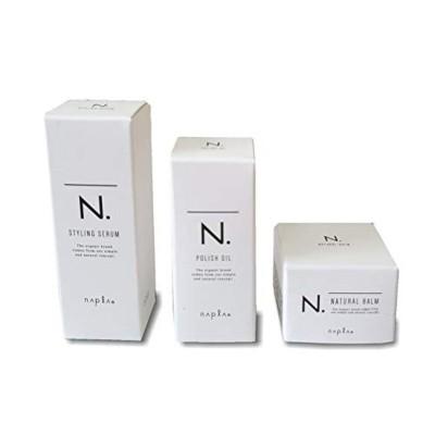 ナプラ N. ポリッシュオイル ミニ・スタイリングセラム ミニ・ナチュラルバーム ミニ 3種セット