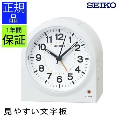 SEIKO セイコー 置き時計 置時計 目覚まし時計 スヌーズ ライト 光る 点灯 蓄光 スイープムーブメント 連続秒針 静か シンプル 白 新生活 寝室 子供部屋