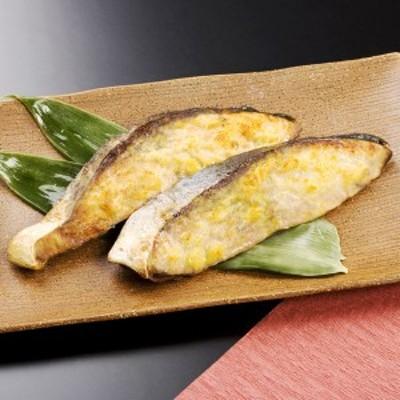 天然鰤西京漬 塩麹漬 セット 2種 詰合せ 富山 ブリ 冷凍 国産 鈴香食品