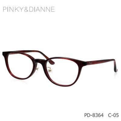 PINKY&DIANNE (ピンキー&ダイアン)  PD-8364 5 レッド メガネ プラスチック