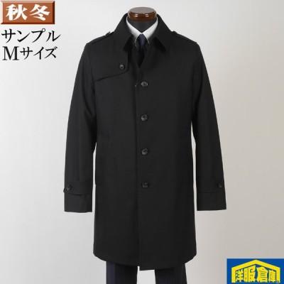 ステンカラー コート メンズ Mサイズ ライナー付き ビジネスコートSG-M 8000 SC67147