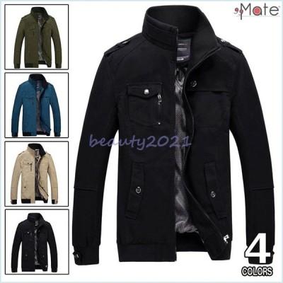 ミリタリージャケット メンズ 立ち襟 ジャケット カジュアルジャケット ビジネスジャケット アウター ブルゾン 通勤 防風 保温