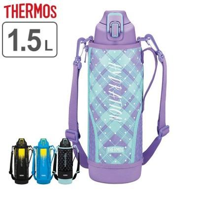 水筒 サーモス(thermos) 真空断熱スポーツボトル FHT-1500 1500ml 1.5L ( 子供 ステンレス THERMOS )