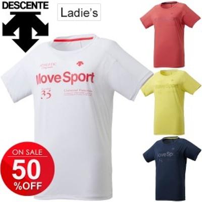 Tシャツ 半袖 レディース デサント DESCENTE サンスクリーンハイゲージ スポーツウェア MoveSport トレーニング ランニング ジョギング
