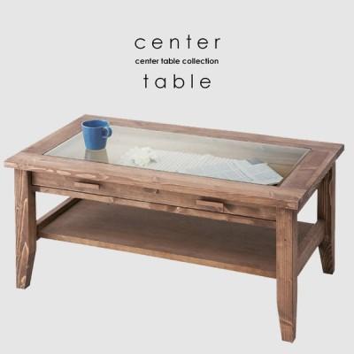 テーブル センターテーブル ガラス ローテーブル 机 家具 引き出し インテリア おしゃれ