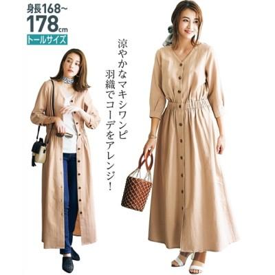 トールサイズ 7分袖前ボタンワンピース 【高身長・長身】ロング・マキシワンピース, tall  size, Dress