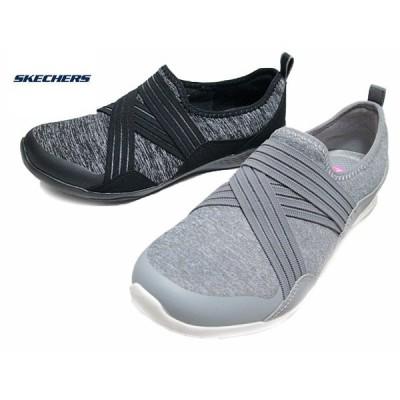 スケッチャーズ SKECHERS 104038 ロロウ トゥー クイックリー スリッポン スニーカー レディース 靴