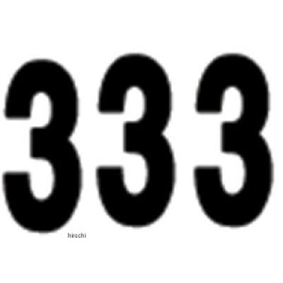 ファクトリーFX FACTORY EFFEX ナンバー 6インチ(152mm) #3 黒 (3枚入り) WO店