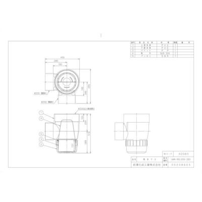 【UMA-90L200-300】 《KJK》 マエザワ 雨水マス PVC製雨水マス UMA ωε0