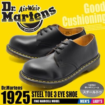 ドクターマーチン メンズ レディース 3ホール シューズ 1925 スチールトゥ R10111001 新生活