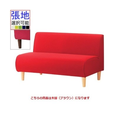 プロシード(Proceed 丸二金属) ジュエルBR2P (脚部BR 二人掛け) W1100 張地Aランク /(業務用ソファー/新品)(