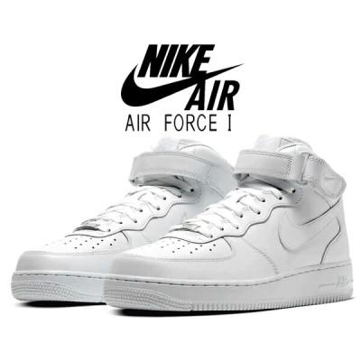 【ナイキ エアフォース 1 ミッド 07】NIKE AIR FORCE 1 MID 07 white/white 315123-111 ホワイト スニーカー AF1 白 靴