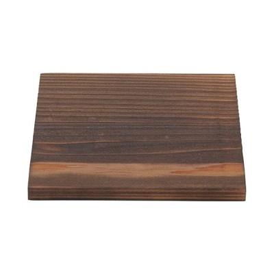 和食器 ヌ730-237 [木]12cm焼杉敷板