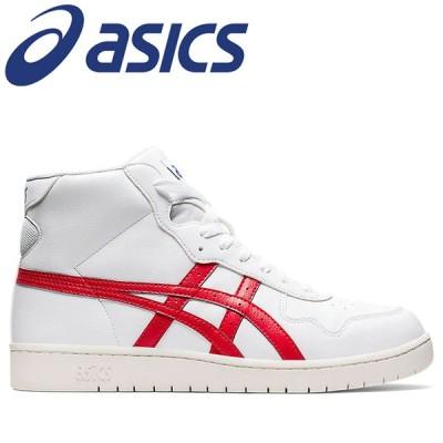 アシックス ハイカット シューズ JAPAN L スニーカー ホワイト ASICS 1191A313-100