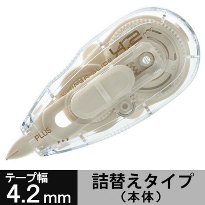 プラス 修正テープ ホワイパースライド 本体 幅4.2mm×10m ホワイト 白 10個 42865