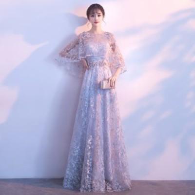 ブライダル ボレロ ケーブ ウェディング Uネック ウェディングドレス ボレロ ケープ 結婚式 ドレス羽織り 透け感ボレロ 着痩せ