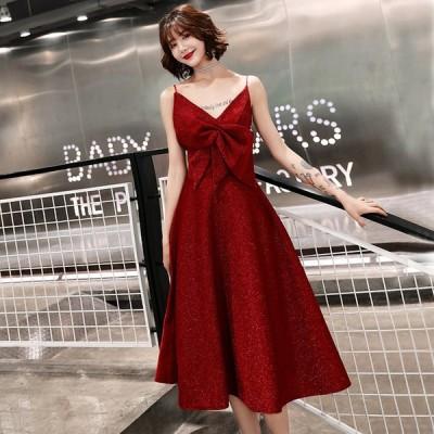パーティードレス 安い 可愛い イブニングドレス 結婚式 披露宴 懇親会 パーティ Aライン ハイウエスト ミディドレス リボン キャミ