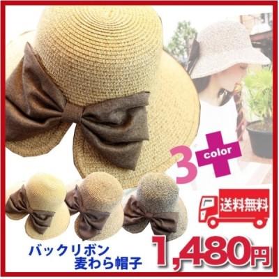 【K13 】つば広 バックリボン 麦わら帽子 おしゃれ UVカット(ベージュ)