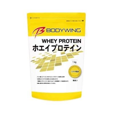 ボディウイング-ホエイプロテイン-バナナ-EX版-1kg