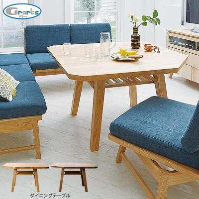 ダイニングテーブル カラー2色  タモ材 棚付き 幅110 高さ65 変形 LDテーブル 木製 Graz グラーツ 送料無料 VIVENTIE ヴィヴェンティエ
